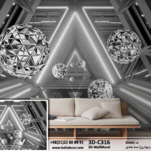 تونل مثلثی با گوی های سه بعدی 3D-C316
