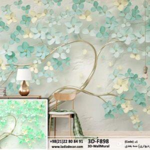درخت سه بعدی با شکوفه های سبز آبی 3D-F898