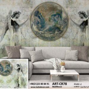 مجسمه فرشته و کره زمین ART-CR78