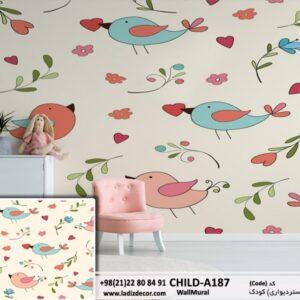 نقاشی کودکانه پرنده های آبی و صورتی CHILD-A187