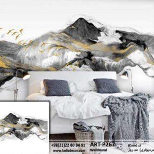 نقاشی کوه های سیاه و سفید با پرنده طلایی ART-P267