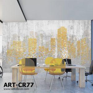 پوستر ساختمان های مینیاتوری برجسته طلایی و طوسی با زمینه پتینه