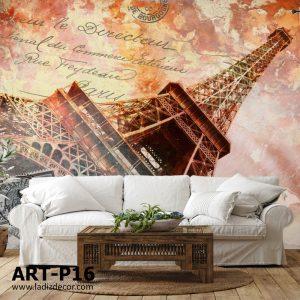 پوستر تصویر برج ایفل با افکت سنگ مرم سفید و نارنجی