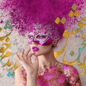 پوستر چهره زن با آرایش بنفش و ترکیب خطاطی نستعلیق