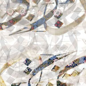 پوستر شعر نستعلیق درشت با طرح کاشی روی زمینه روشن